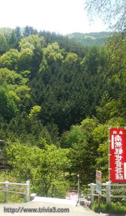 弘妙寺から見た景色