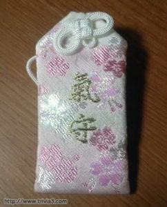 弘妙寺のお守り