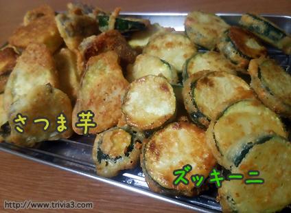 ズッキーニとさつま芋のチーズ風味天ぷら