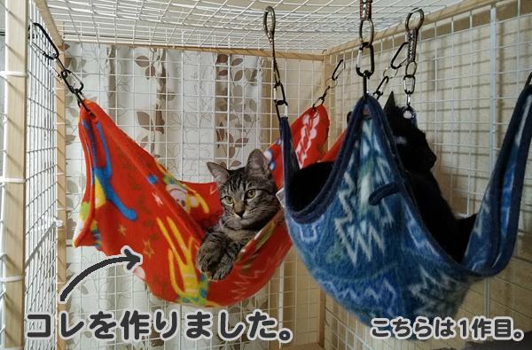 猫用ハンモックに乗る猫