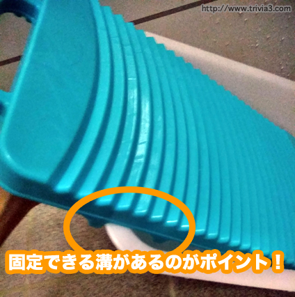 水桶と洗濯板