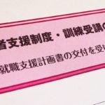 統計いいづか2015 - 飯塚市公式ホームページ