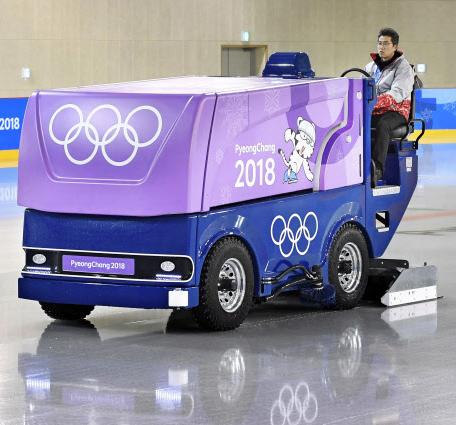 平昌オリンピックで製氷をするマシン