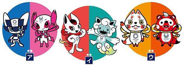 東京オリンピック 3案