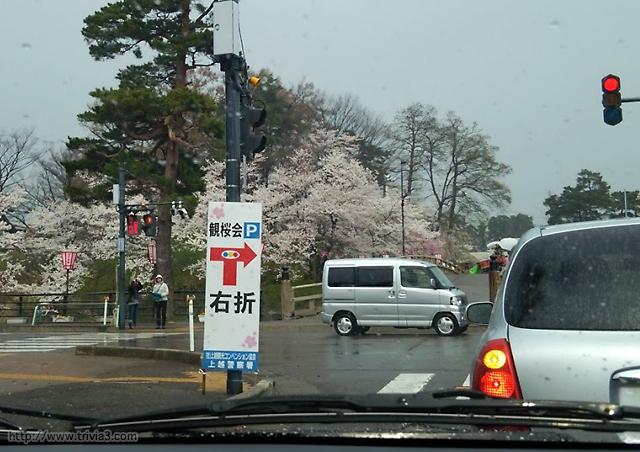 高田公園 駐車場案内
