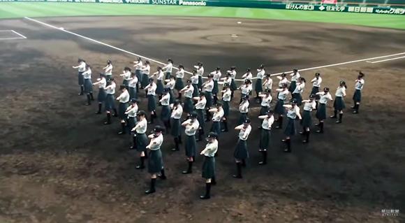 高校野球 ダンス