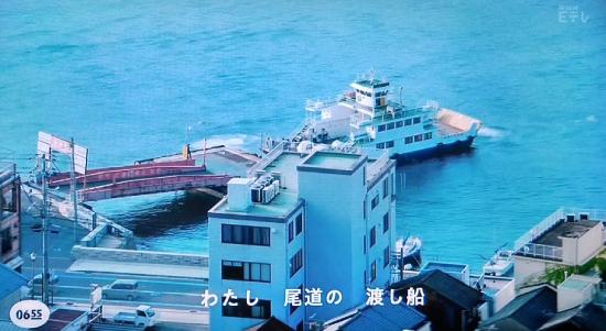 0655尾道の渡し船