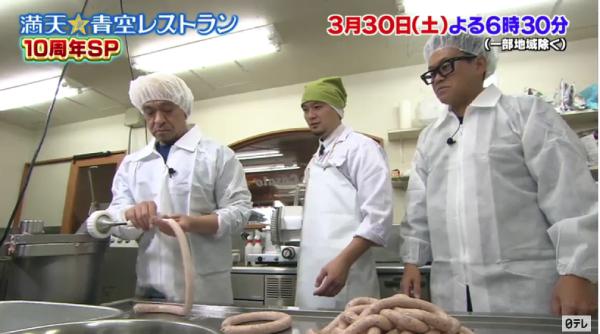 青空レストランに出演する松本人志