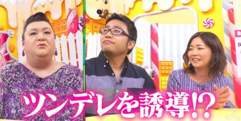 湯沢祐介さんと小川晃代さん